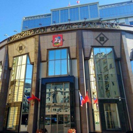 Cостоялось заседание Московского областного Молодёжного парламента